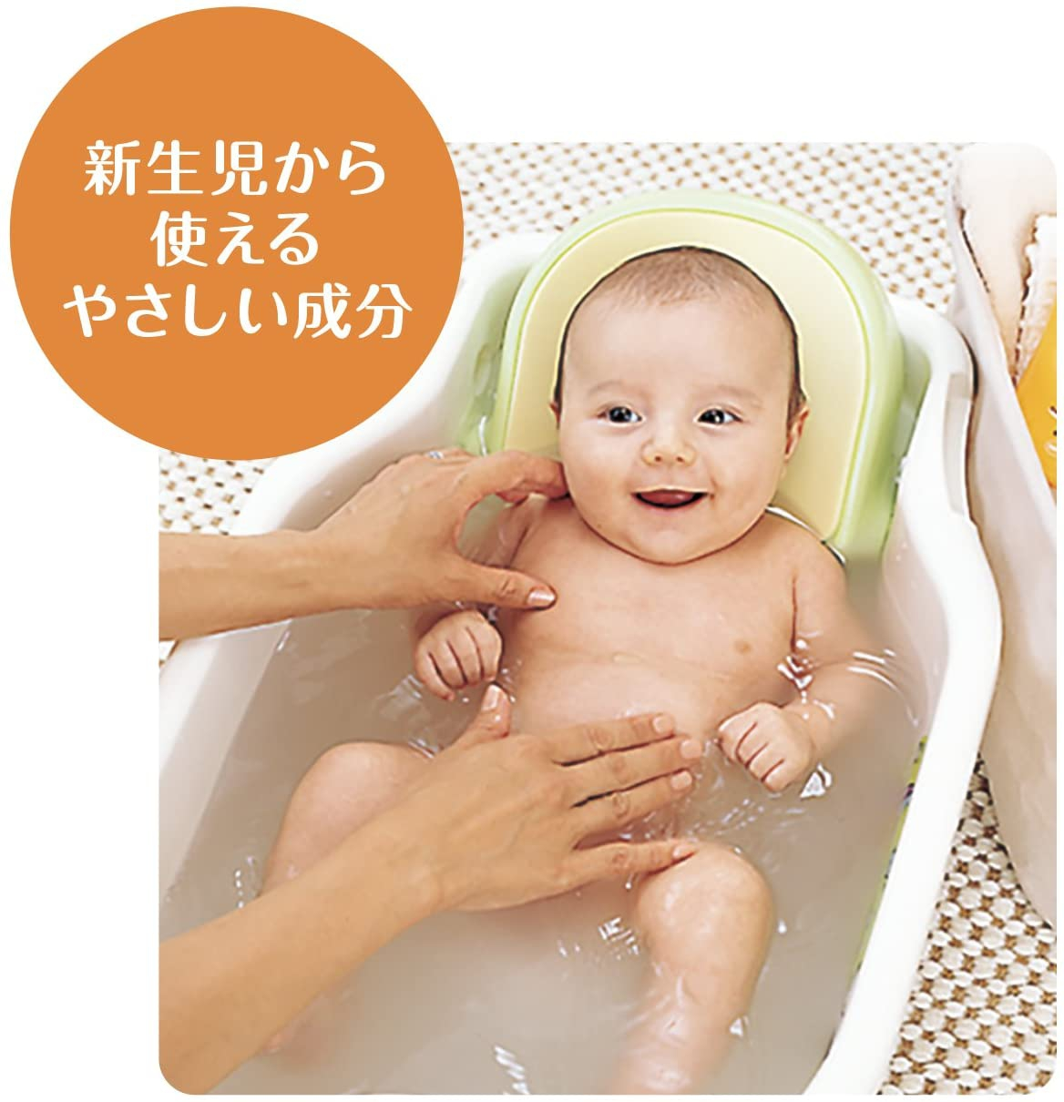 MADONNA(マドンナ)ベビーバーユマドンナ沐浴剤の商品画像4