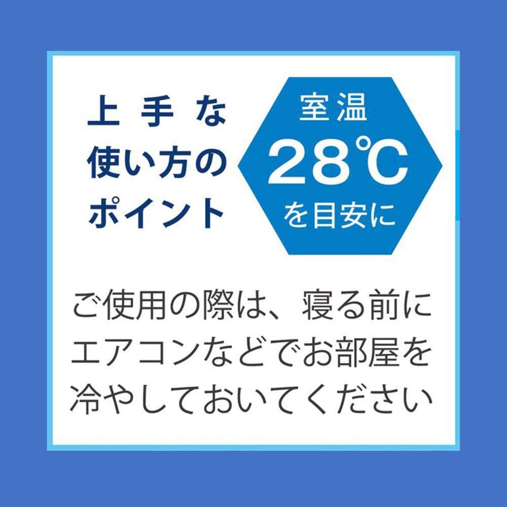 昭和西川(Nishikawa) サラッとひんやり敷きパッドの商品画像7