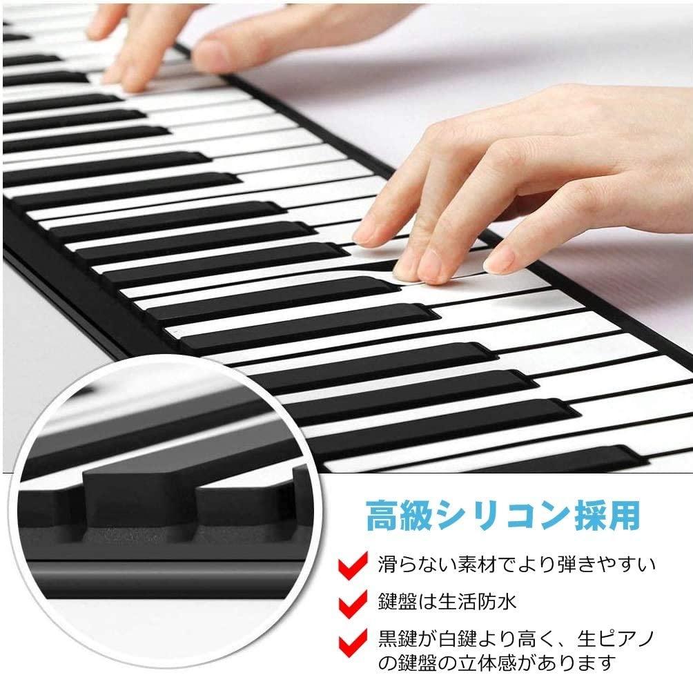 NikoMaku(ニコマク) ロールピアノ 88鍵盤の商品画像4