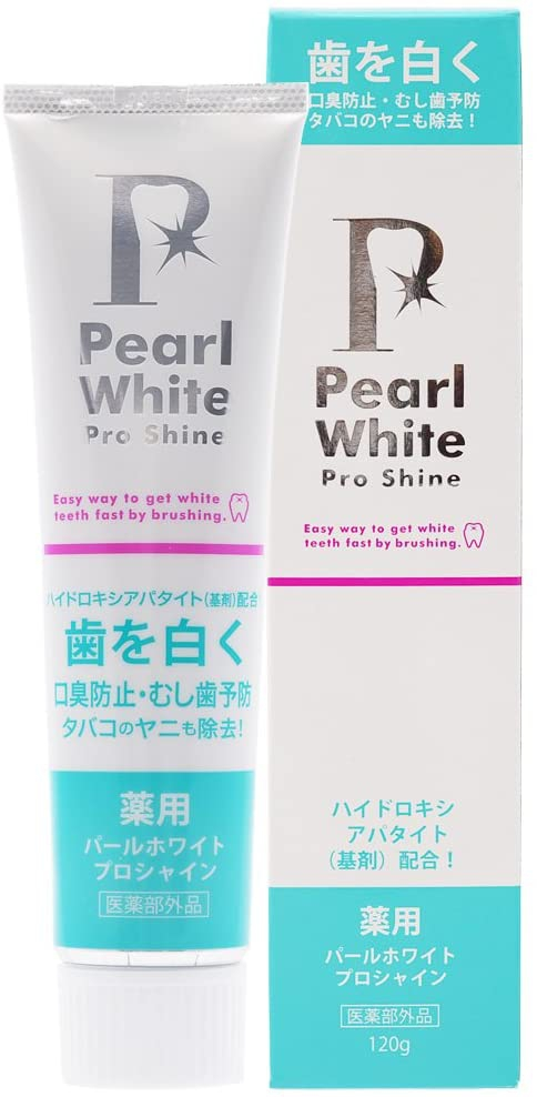 Pearl White(パール ホワイト)薬用パール ホワイト プロ シャインの商品画像5