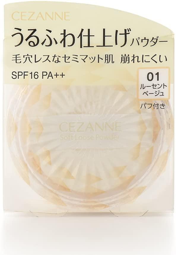 CEZANNE(セザンヌ)うるふわ仕上げパウダーの商品画像