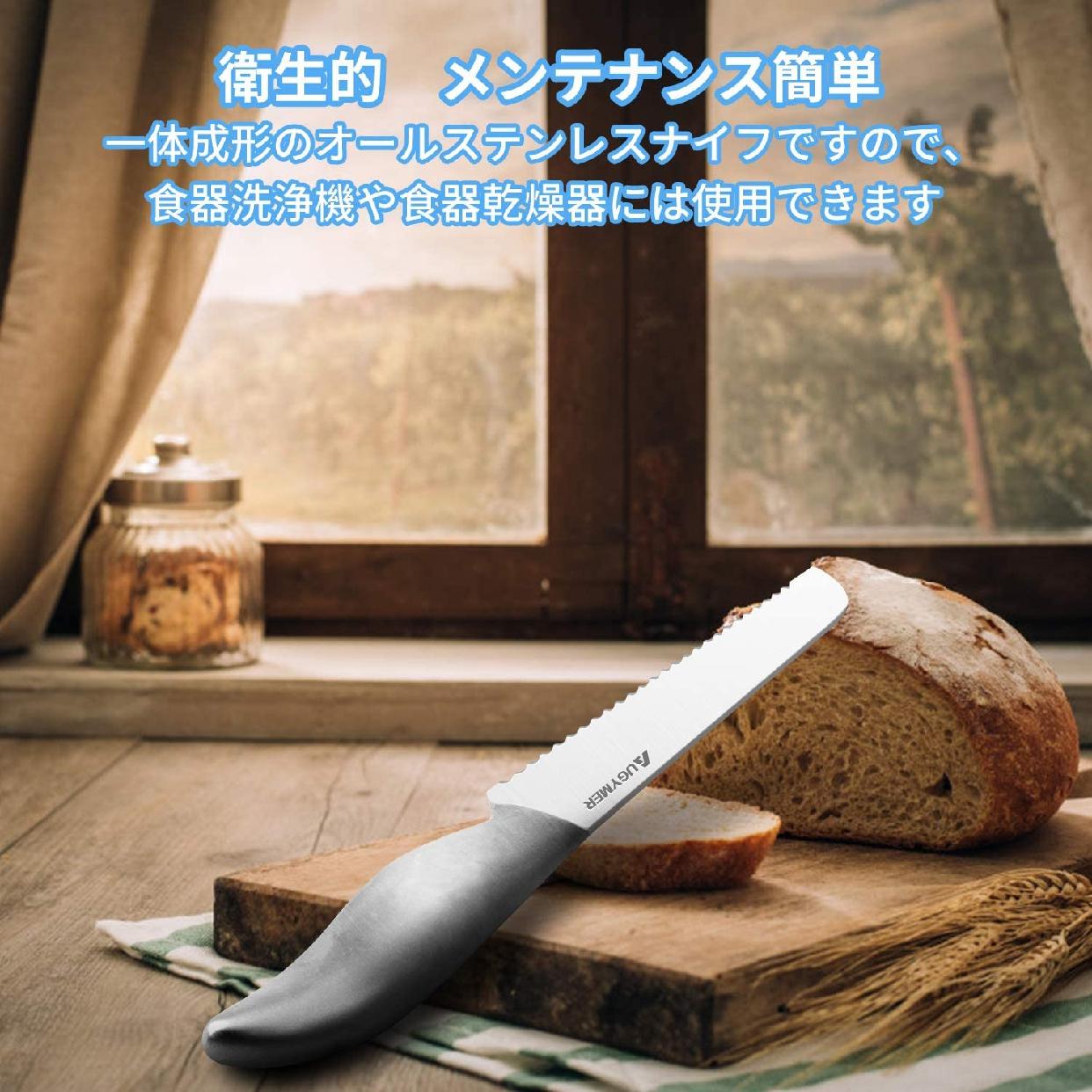 AUGYMER(おうじまー)パン切り包丁 (全長/約32cm) シルバーの商品画像2