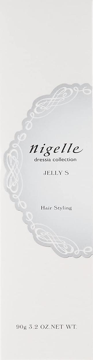 nigelle(ニゼル) ドレシア ジェリーSの商品画像2