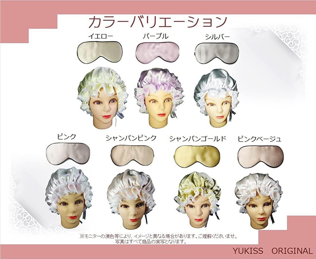YUKISS(ユキス) シルク ナイトキャップの商品画像7