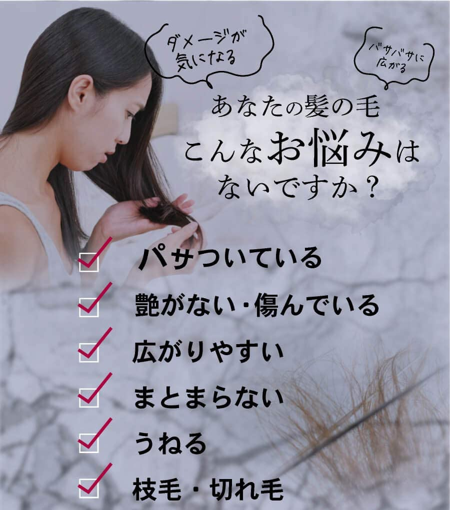 HAIRICHE(ヘアリシェ) ミルクシフォンの商品画像7