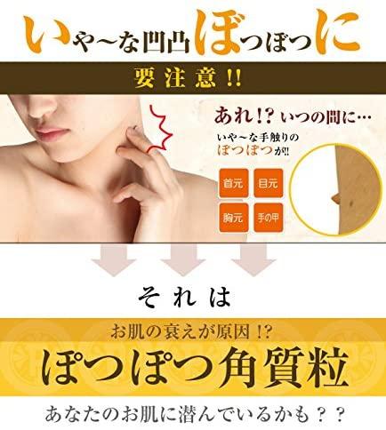 PROIDEA(プロイデア) ぽっつるんの商品画像7