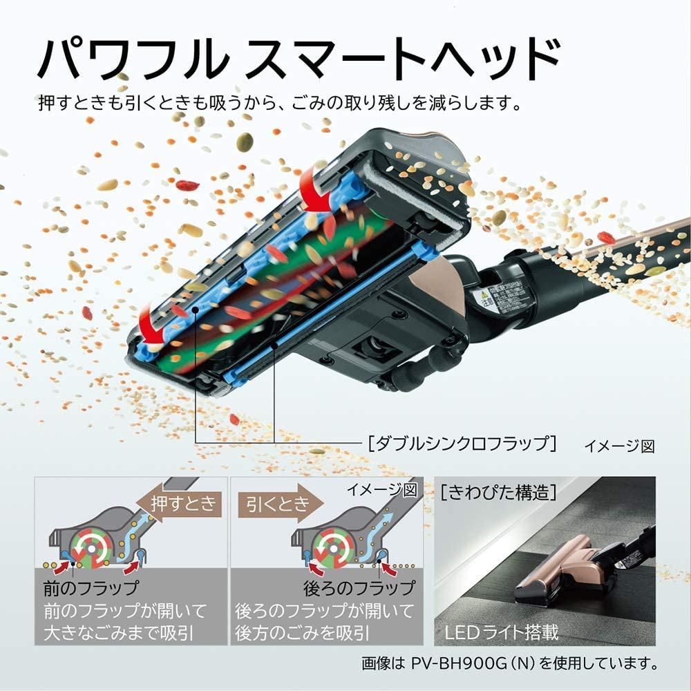 日立(HITACHI) パワーブーストサイクロン PV-BH900Gの商品画像6