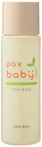 pax baby(パックスベビー) ベビーオイル