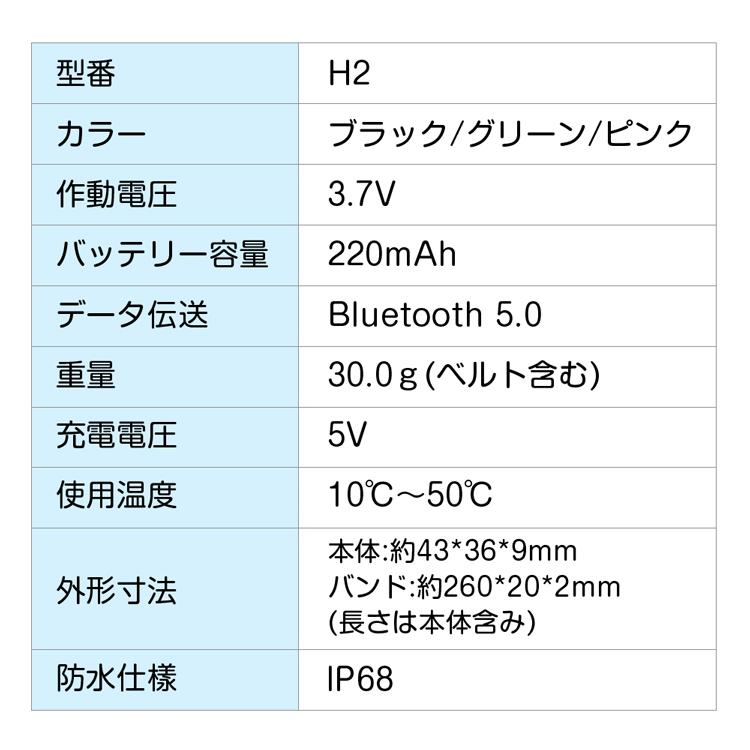 Timicon(ティムコン) スマートウォッチ H2の商品画像19