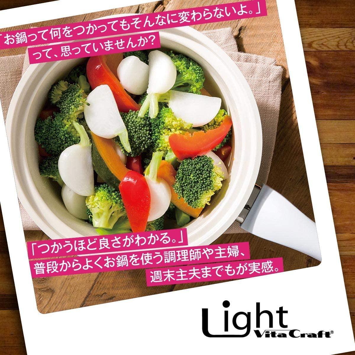 Vita Craft(ビタクラフト) ライト 片手鍋の商品画像2
