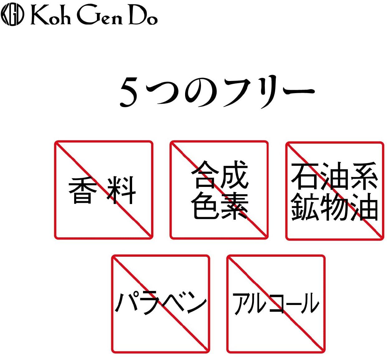 江原道(Koh Gen Do) オールインワン モイスチャー ジェルの商品画像11