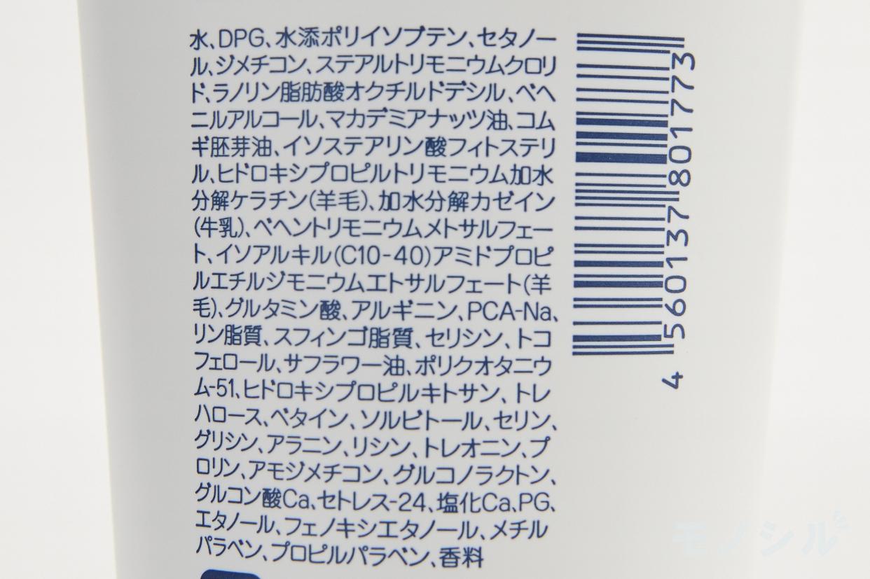 COTA(コタ) アイケア トリートメントYの商品画像3 成分表