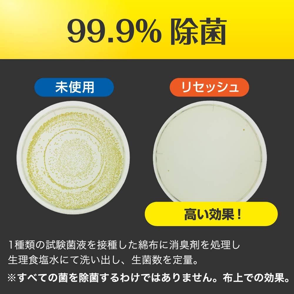 リセッシュ除菌EX デオドラントパワー 香りが残らないタイプの商品画像6