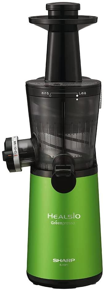 SHARP(シャープ) ヘルシオグリーンプレッソ スロージューサー EJ-GP1の商品画像