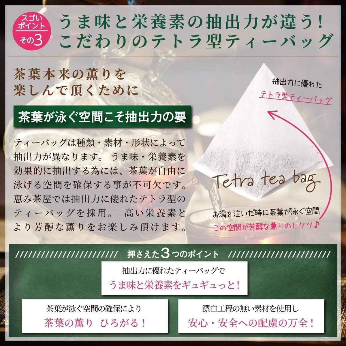 恵み茶屋 なた豆茶の商品画像6