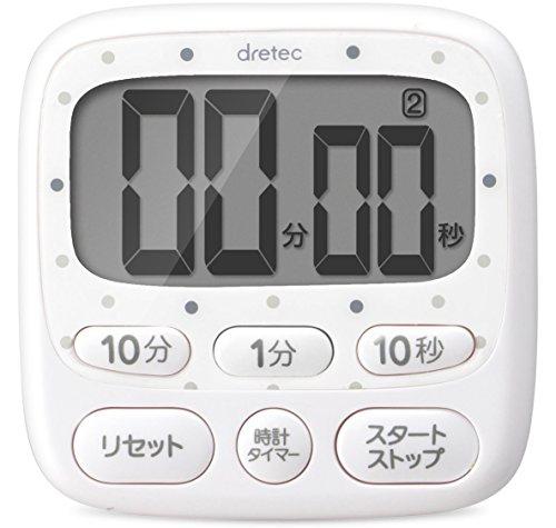 dretec(ドリテック) 時計付大画面タイマー T-566の商品画像