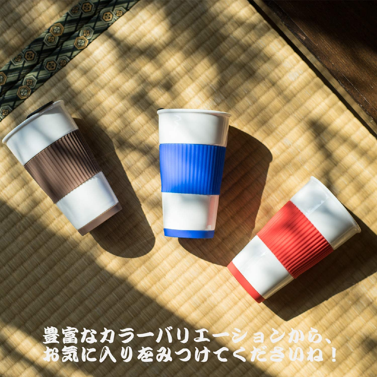 UDMG(ユーディーエムジー) 二重構造断熱コーヒーカップの商品画像8