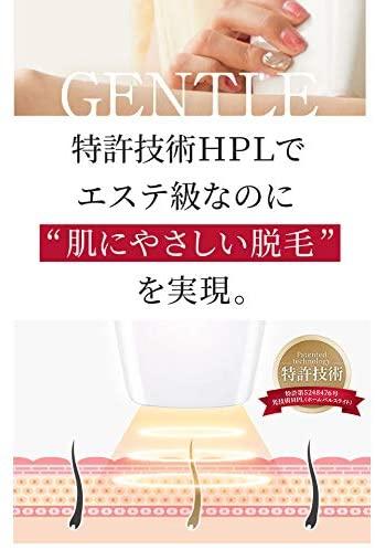 Silk'n(シルキン)センスエピJの商品画像2