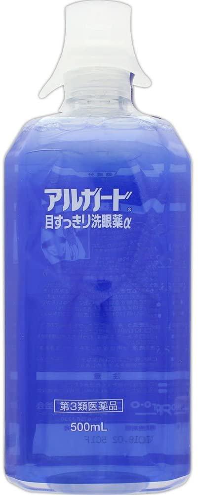 アルガード 目すっきり洗眼薬αの商品画像3
