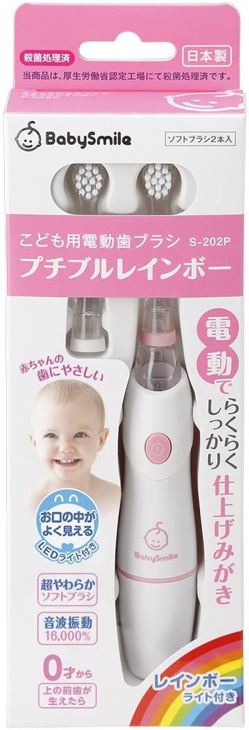 BabySmile(ベビースマイル)こども用電動歯ブラシ プチブルレインボー S-202の商品画像2