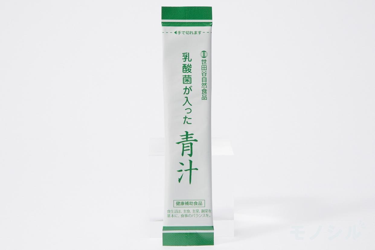 世田谷自然食品(セタガヤシゼンショクヒン) 乳酸菌が入った青汁の商品画像2 個包装のパッケージ