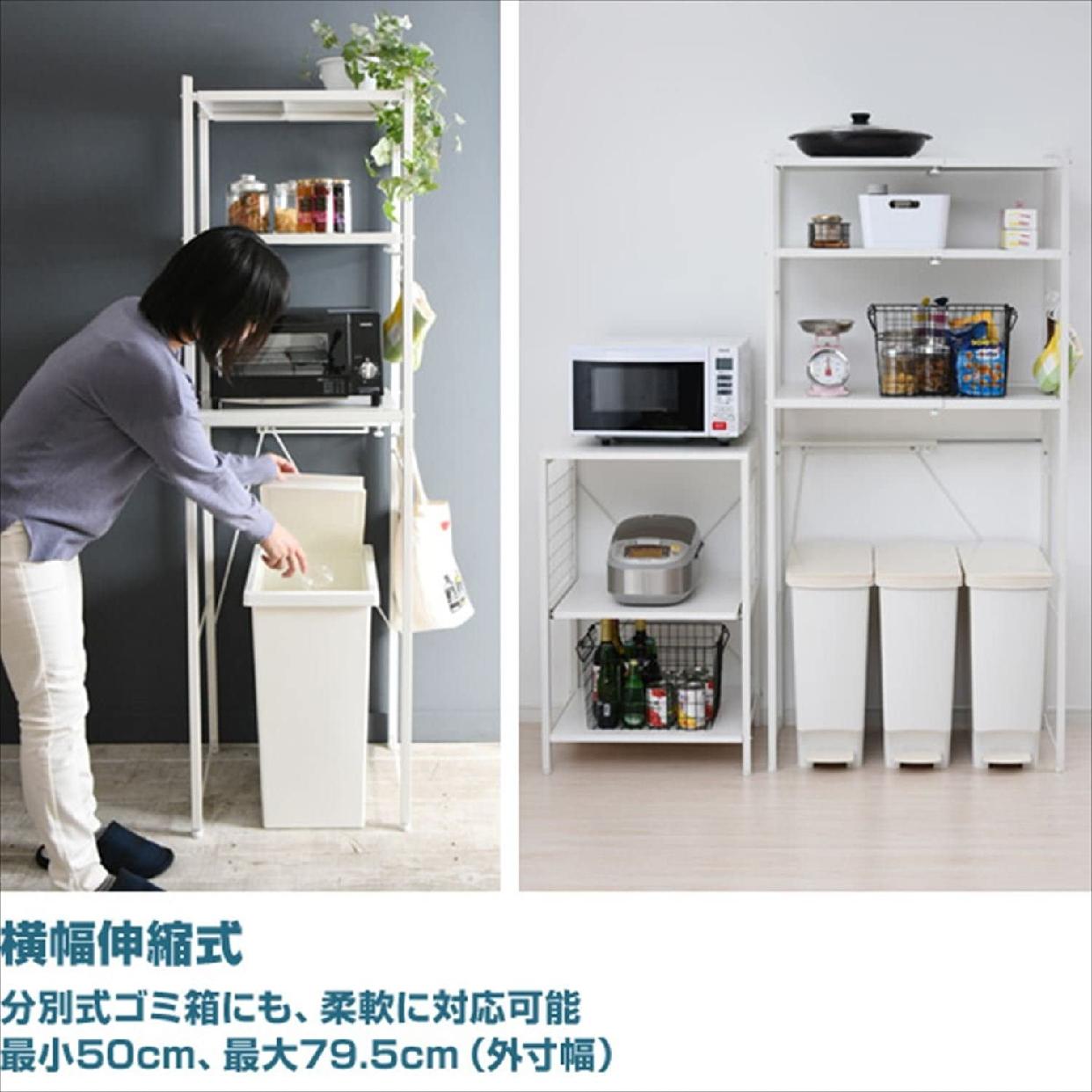YAMAZEN(ヤマゼン)すっきりキッチンラック 伸縮タイプ/RPE-3 幅50-79.5cmの商品画像6