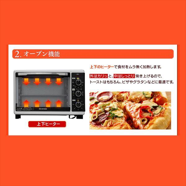IRIS OHYAMA(アイリスオーヤマ) コンベクションオーブン PFC-D15A-W ホワイトの商品画像4