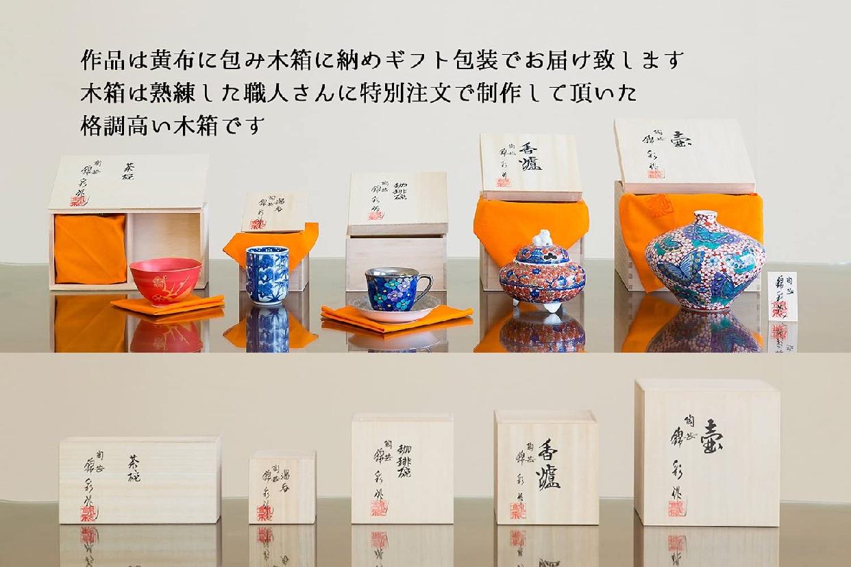 藤井錦彩窯 窯変金プラチナ彩波渕焼酎カップペアセットの商品画像6