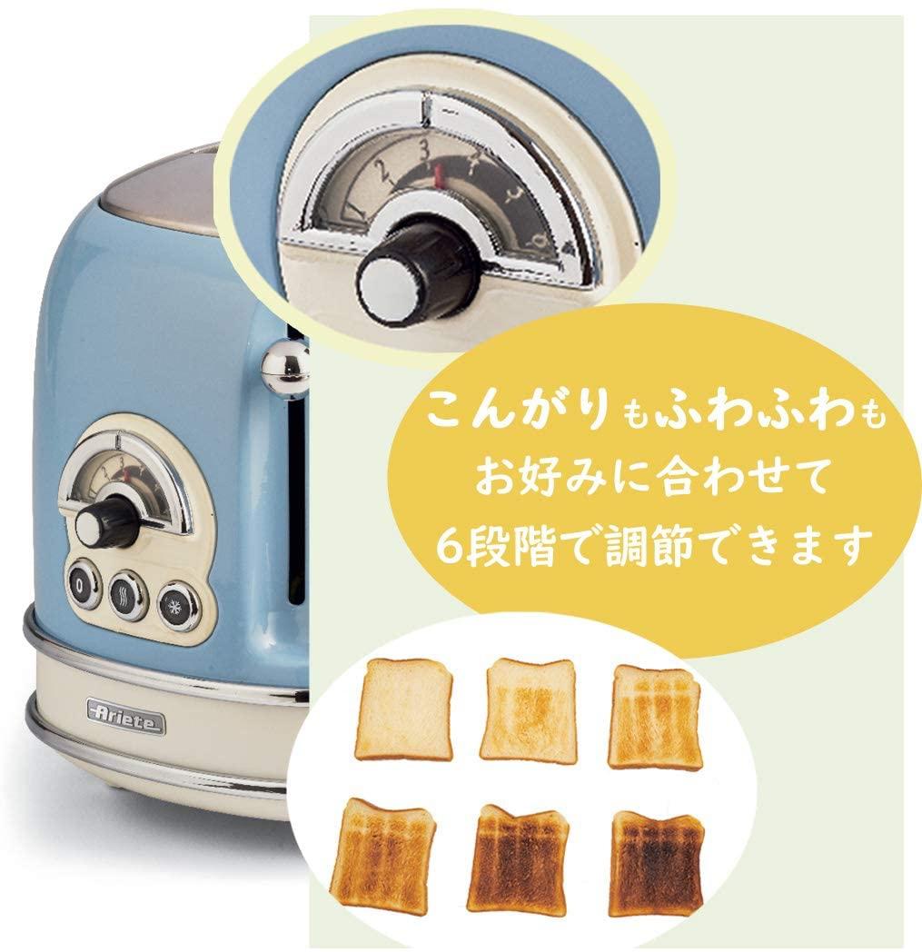 Ariete)(アリエテ) ポップアップトースター ブルー 155BLの商品画像4