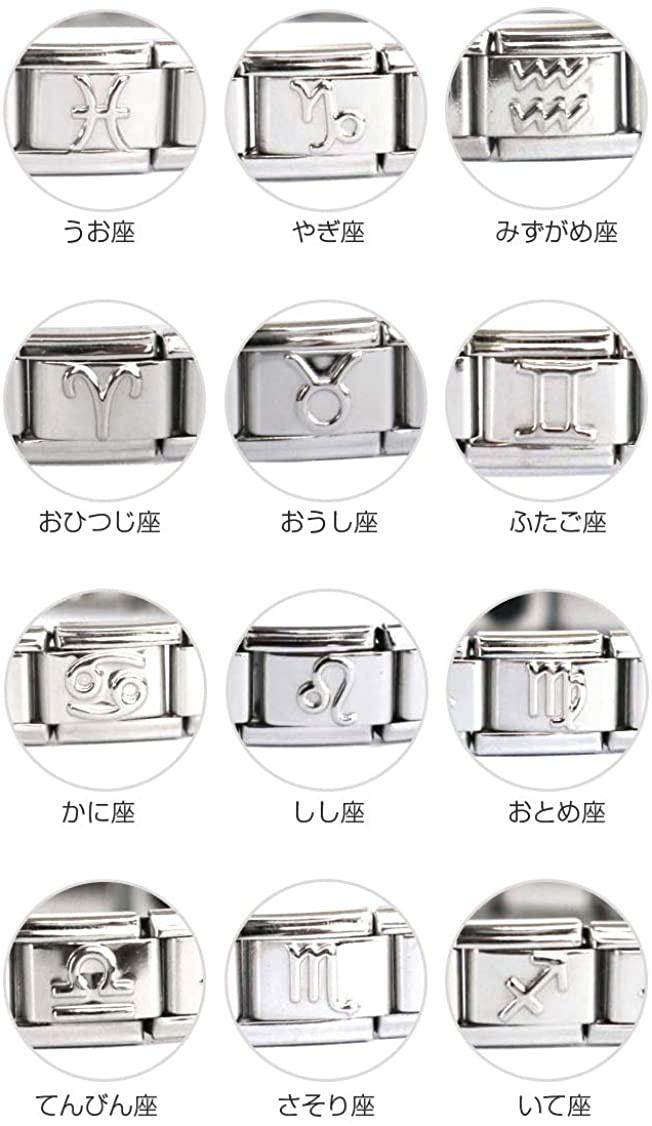 URUZA(ウルザ) 純ゲルマニウム 12星座ブレスの商品画像5