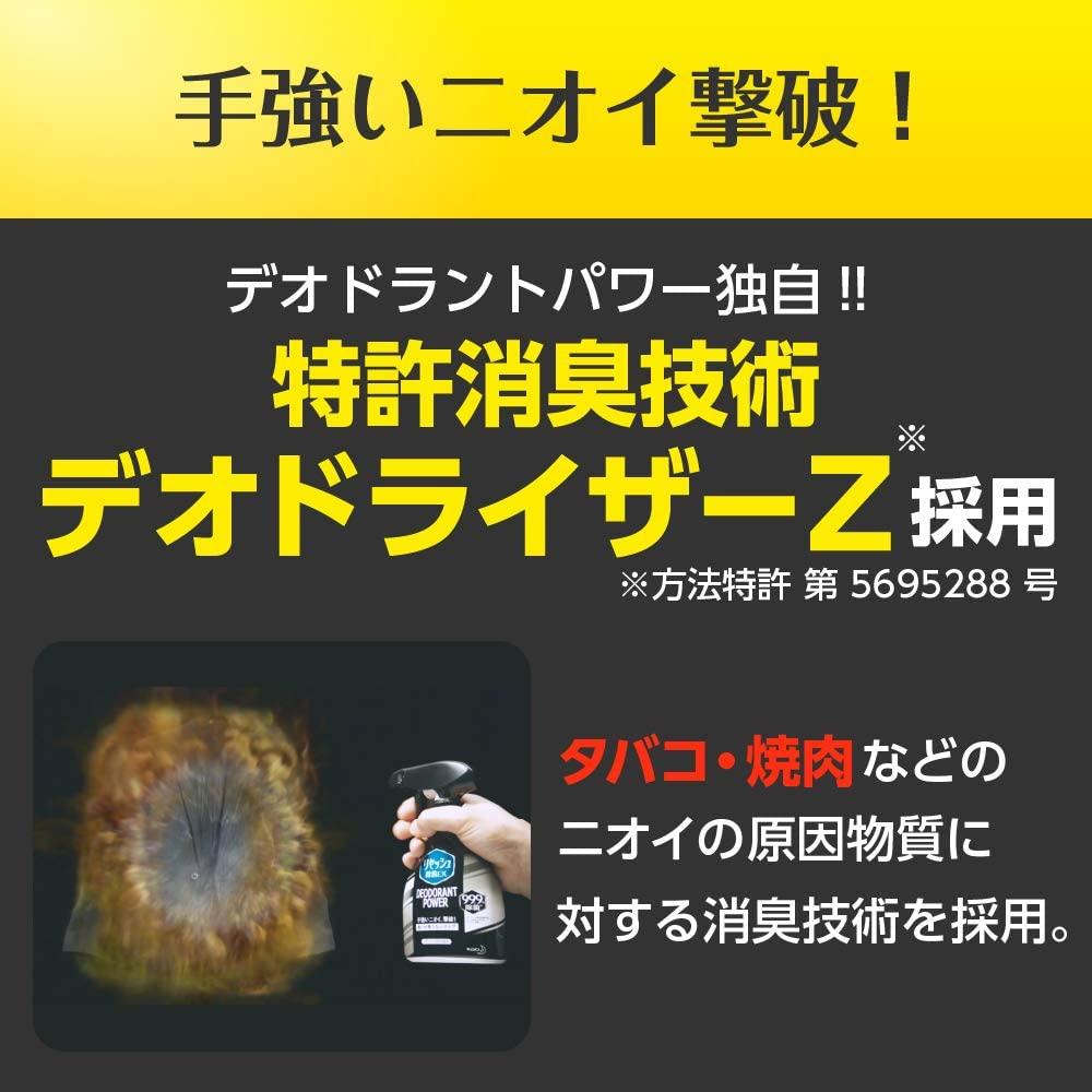 リセッシュ除菌EX デオドラントパワー 香りが残らないタイプの商品画像4