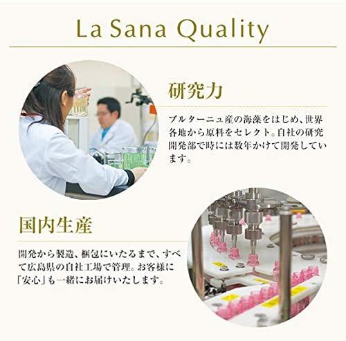 La sana(ラサーナ)海藻ヘアエッセンス しっとりの商品画像7