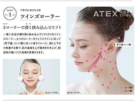 ATEX(アテックス) ルルド フェイスメイクローラーの商品画像5