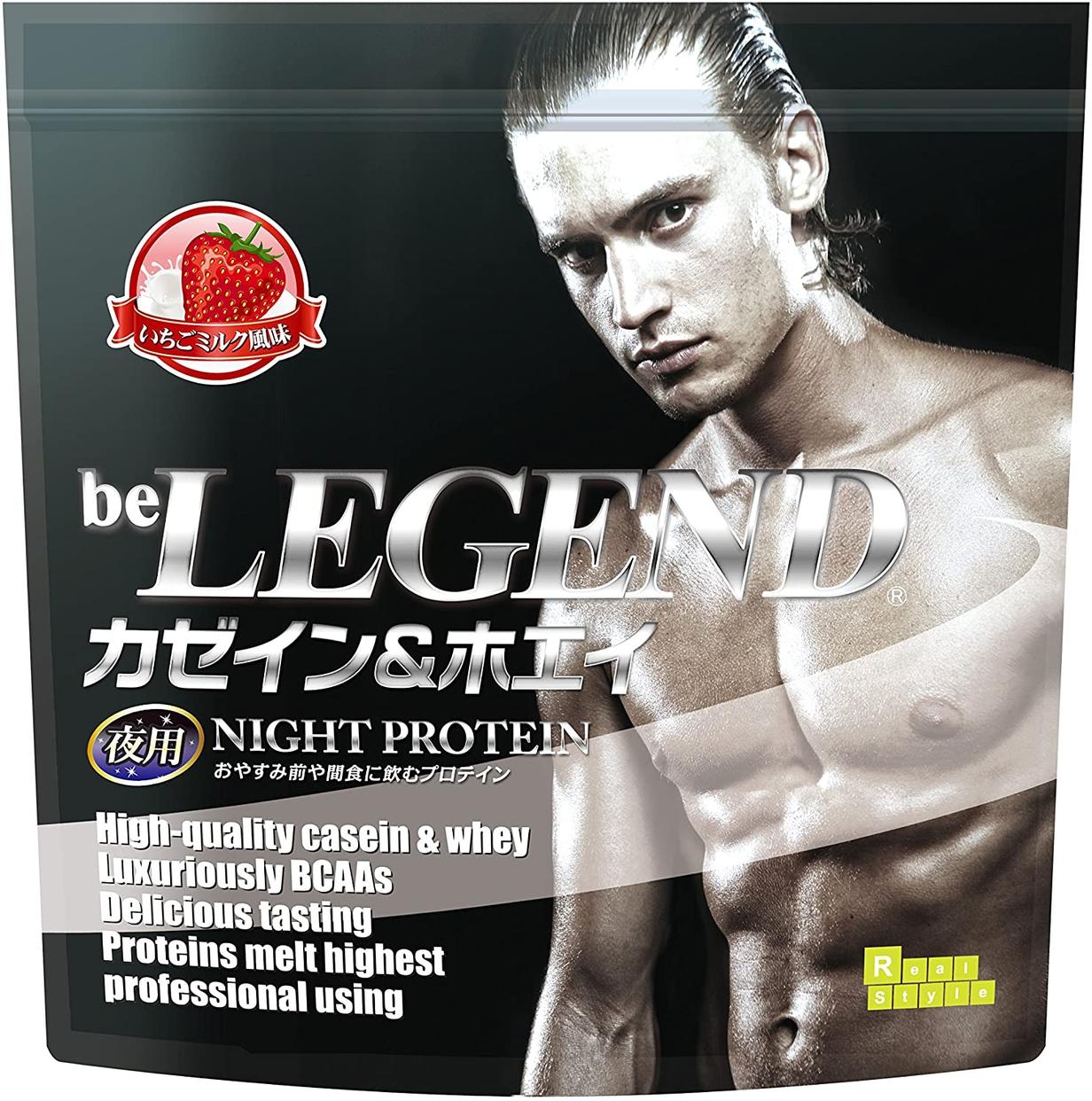 be LEGEND(ビーレジェンド) カゼイン&ホエイの商品画像