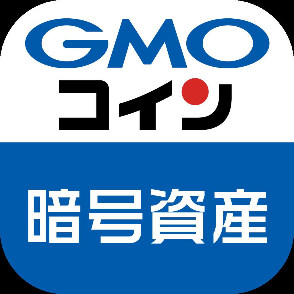 GMOインターネット(ジーエムオーインターネット) GMOコイン 暗号資産ウォレットの商品画像