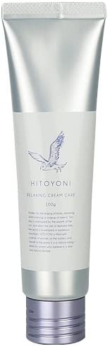 HITOYONI(ヒトヨニ) リラクシング クリームケア
