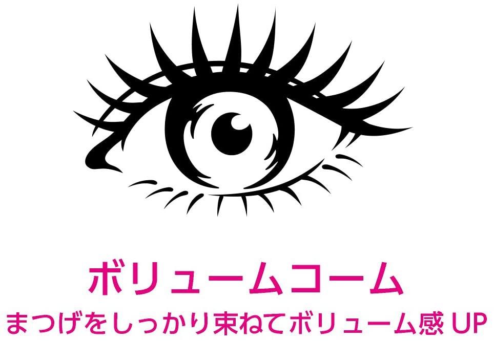 KOIZUMI(コイズミ) アイラッシュカーラー KLC-0960/VPの商品画像4