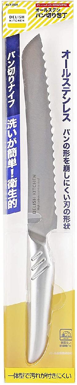 パール金属(PEARL) デリッシュキッチン パン切り包丁 シルバー オールステンレス F-2324の商品画像2