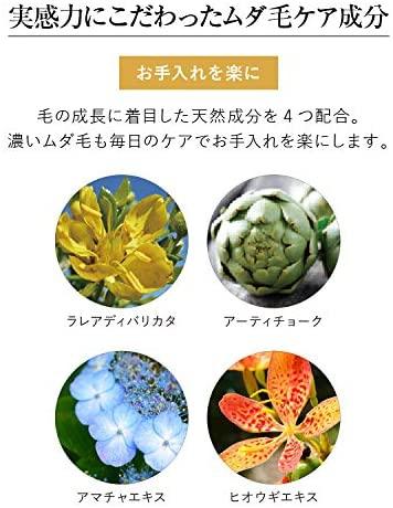 鈴木ハーブ研究所 パイナップル豆乳ローション メンズ用の商品画像6