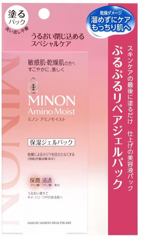 MINON(ミノン) アミノモイスト ぷるぷるリペアジェルパック