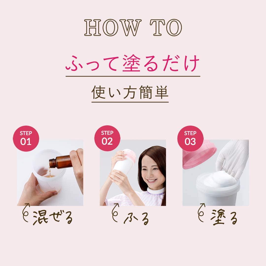 Beautylabo(ビューティラボ) ホイップヘアカラーの商品画像5