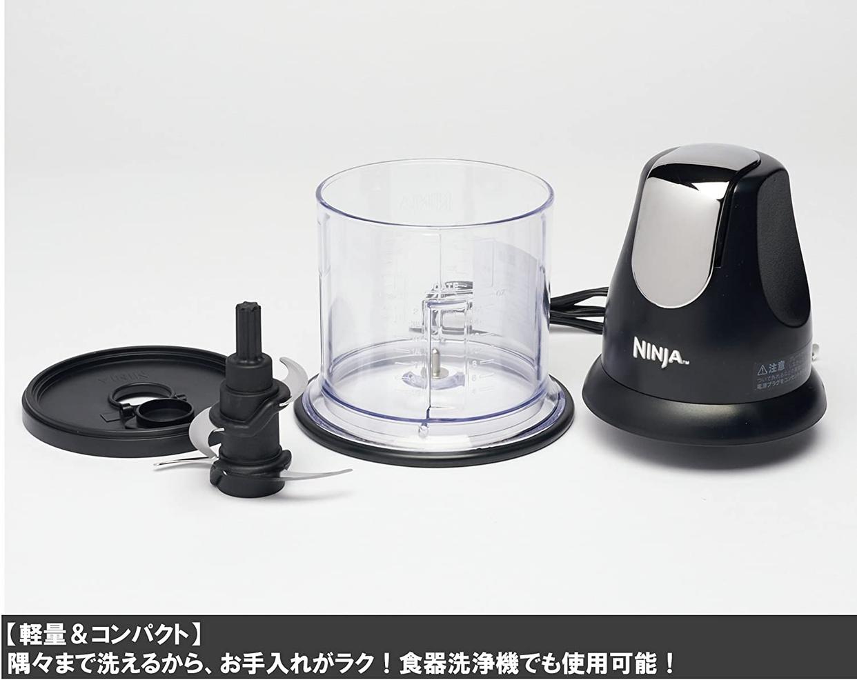 Shop Japan(ショップジャパン) ニンジャチョッパー NJAC-WS1の商品画像2