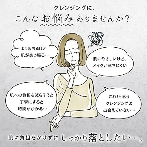Salanaru(サラナル) ピュアクレンジングジェル クリアの商品画像3