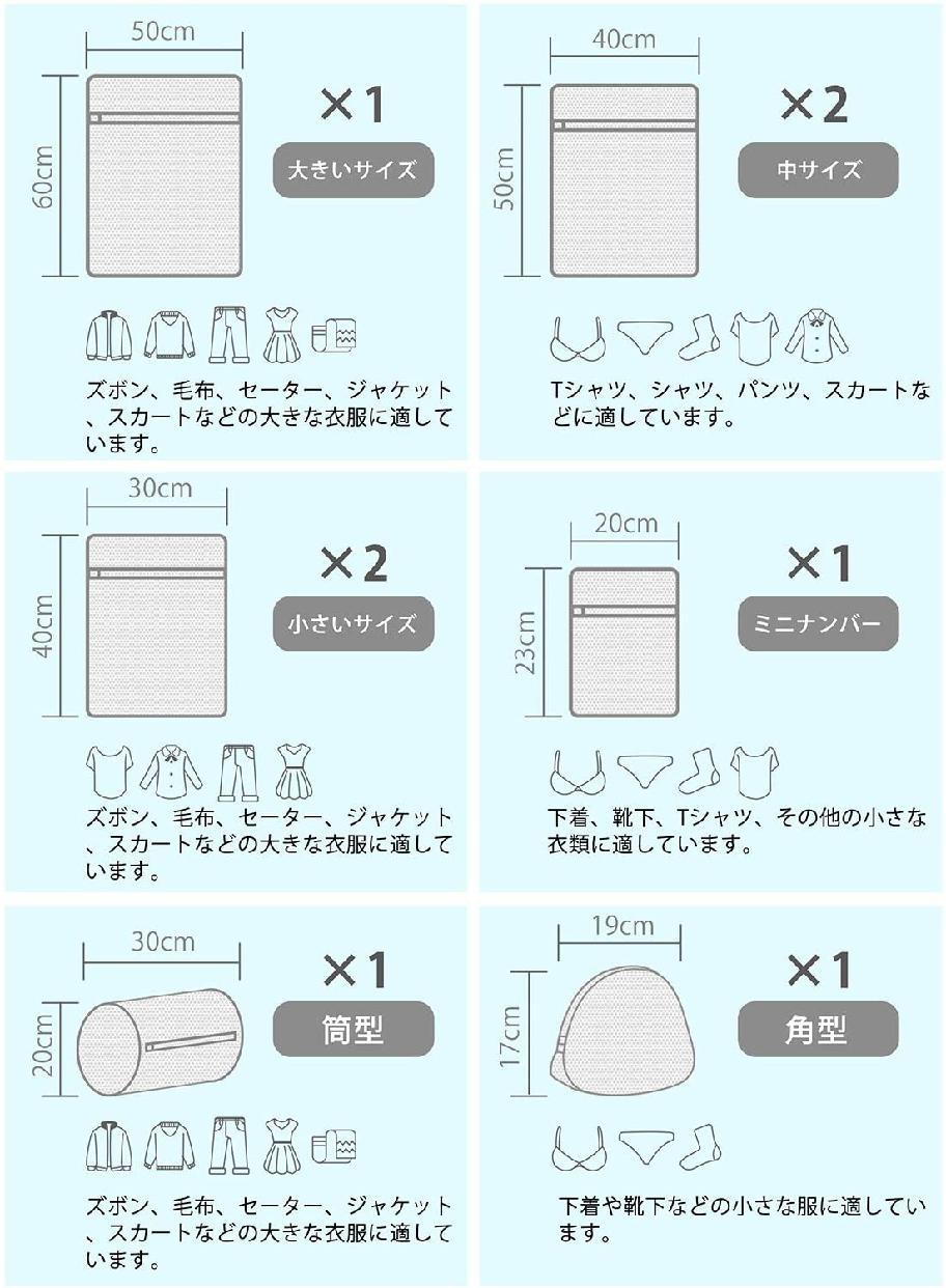 amxus(アンサス) 洗濯ネットの商品画像2