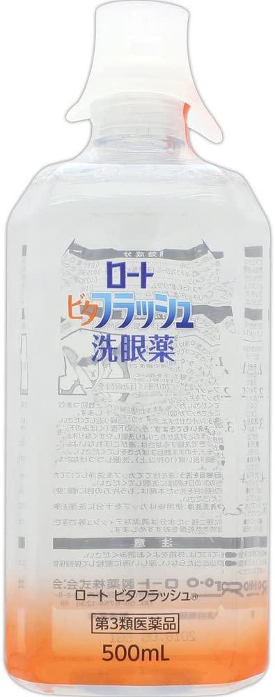 ビタフラッシュ ビタフラッシュ洗眼薬の商品画像3