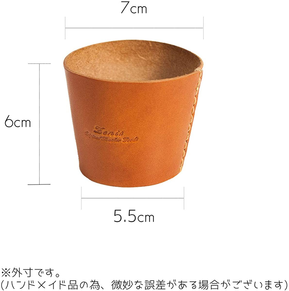 Zenis(ゼニス)ナチュラルレザー カップホルダー B-0127の商品画像3