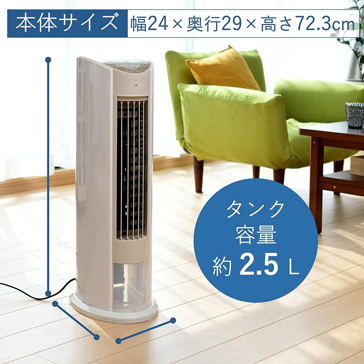 山善(YAMAZEN) 冷風扇 FCR-D405の商品画像7