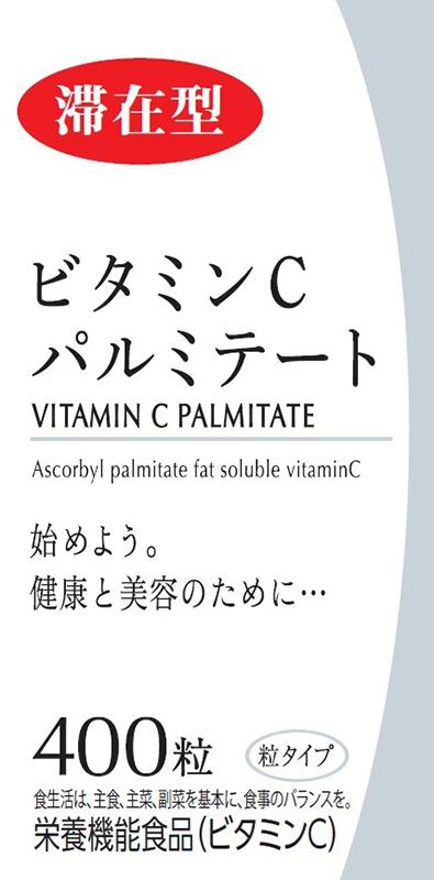 ミヤリサン製薬(ミヤサリンセイヤク) ビタミンCパルミテートの商品画像