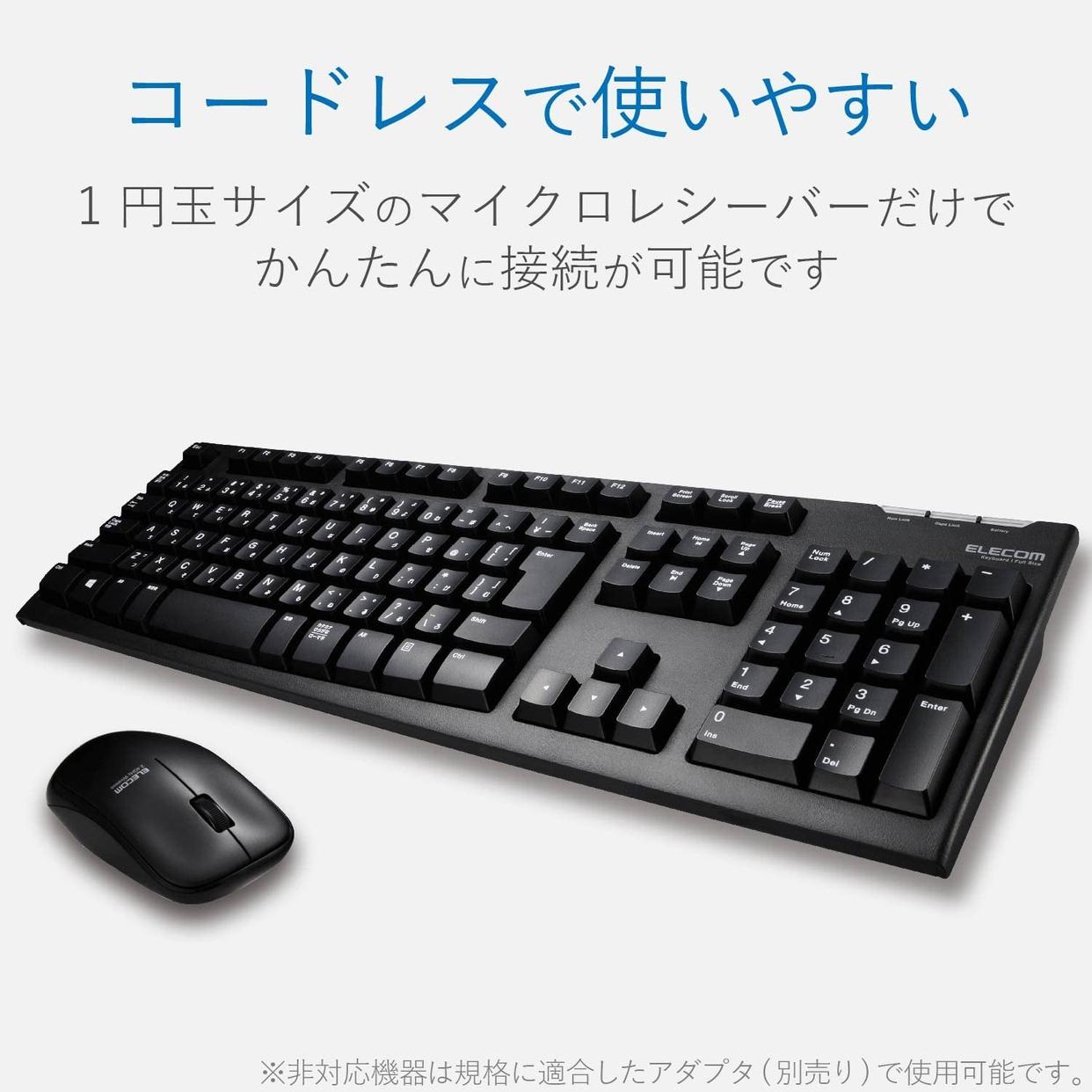 ELECOM(エレコム) ワイヤレスフルキーボード&マウス TK-FDM063BKの商品画像2