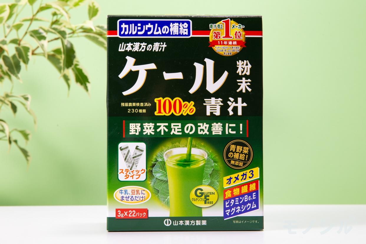 山本漢方製薬(ヤマモトカンポウセイヤク) ケール粉末100%の商品画像